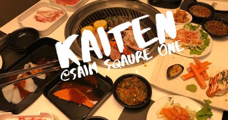 รีวิว ครั้งแรกกินปิ้งย่างของร้าน Kaiten Buffet@siam sqaure One